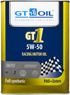 Масло моторное GT OIL GT1 5W-50